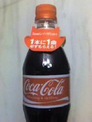 Coke iTunes再び