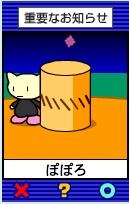 ピクチャ 2.png