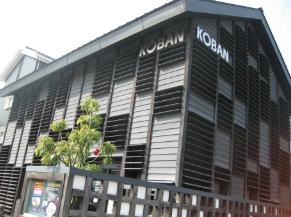 koban.png
