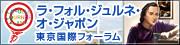 top_banner-tokyo2010.jpg